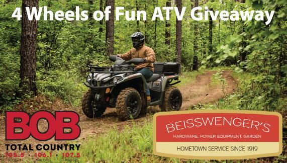 4 Wheels of Fun Giveaway