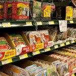 Beisswenger's Hardware and Power Equipment Bird Food Department